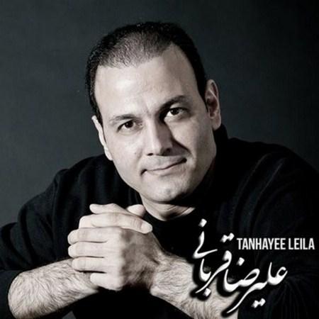 https://up.mybia4music.com/Music/A/Aloreza%20Ghorbani/Alireza%20Ghorbani/Alireza%20Ghorbani%20(4).jpg