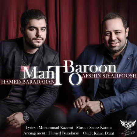 https://up.mybia4music.com/music/94/1/Afshin-Siahpoosh-Man-To-Baroon-Ft-Hamed-Baradaran.jpg