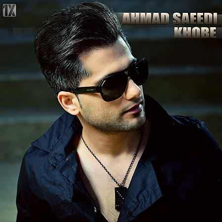 https://up.mybia4music.com/music/94/1/Ahmad-Saeedi-Khobe.jpg
