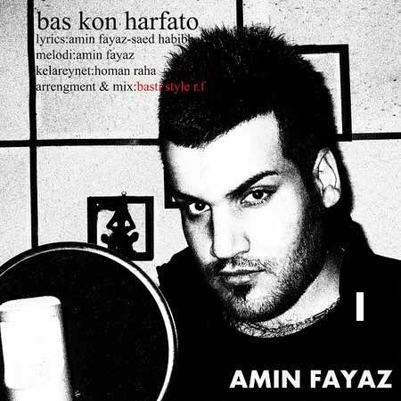 https://up.mybia4music.com/music/94/1/Amin-Fayyaz-Bas-Kon-Harfato.jpg