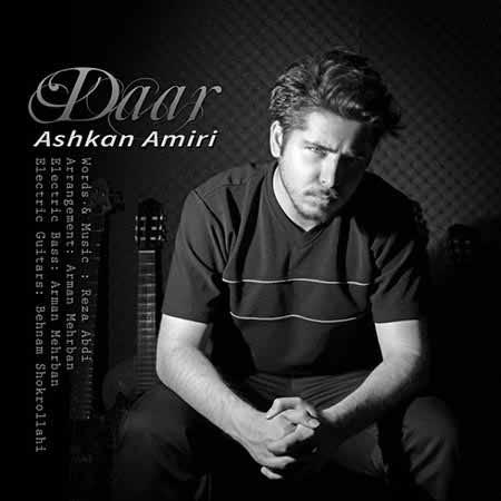 https://up.mybia4music.com/music/94/1/Ashkan-Amiri-Daar.jpg