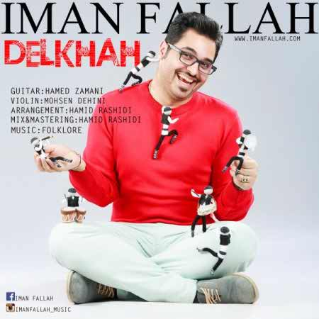 https://up.mybia4music.com/music/94/1/Iman-Fallah-Delkhah.jpg