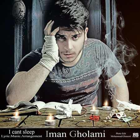 https://up.mybia4music.com/music/94/1/Iman-Gholami-Khabam-Nemibare.jpg