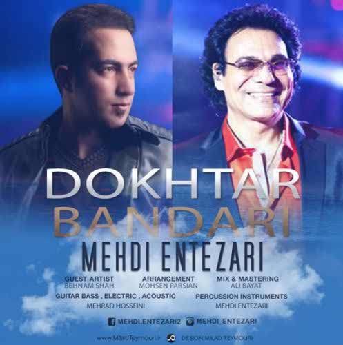 https://up.mybia4music.com/music/94/1/Mehdi%20Entezari%20-%20Dokhtar%20Bandari.jpg
