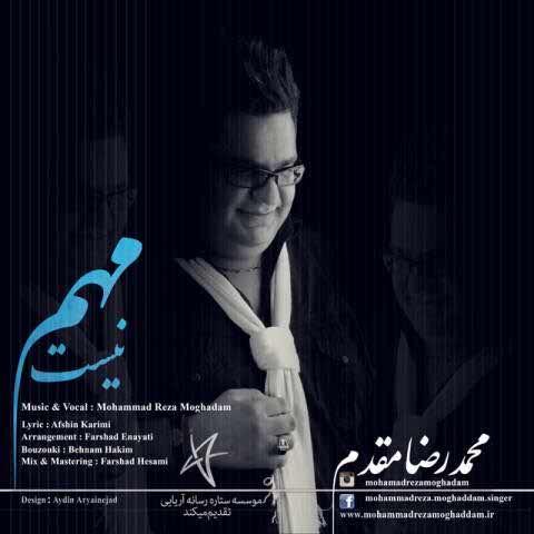 https://up.mybia4music.com/music/94/1/Mohammadreza-moghaddam-mohem-nist.jpg