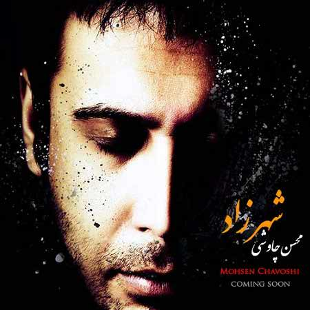 https://up.mybia4music.com/music/94/1/Mohsen-Chavoshi-Shahrzad.jpg