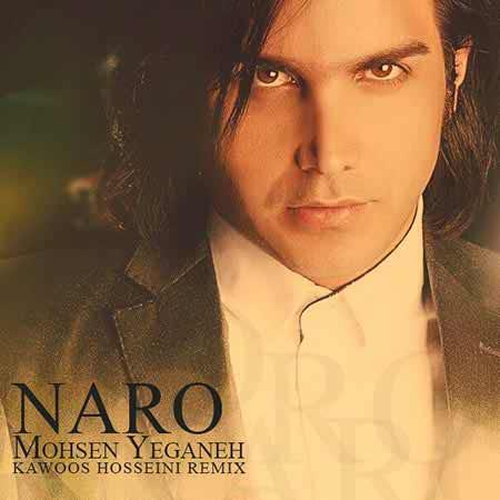 https://up.mybia4music.com/music/94/1/Mohsen-Yeganeh-Naro-Kawoos-Hosseini-Remix.jpg