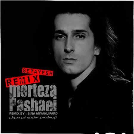 https://up.mybia4music.com/music/94/1/Morteza-Pashaei-Setayesh-Sina-Mianji-Fard-Remix.jpg