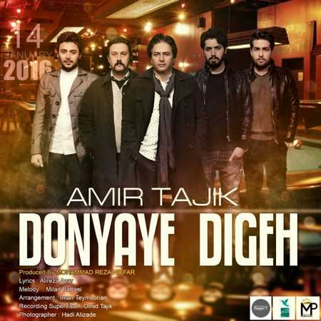 https://up.mybia4music.com/music/94/10/Amir%20Tajik%20-%20Donyaye%20Dige.jpg