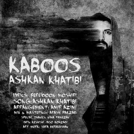 https://up.mybia4music.com/music/94/10/Ashkan%20Khatibi%20-%20Kaboos.jpg