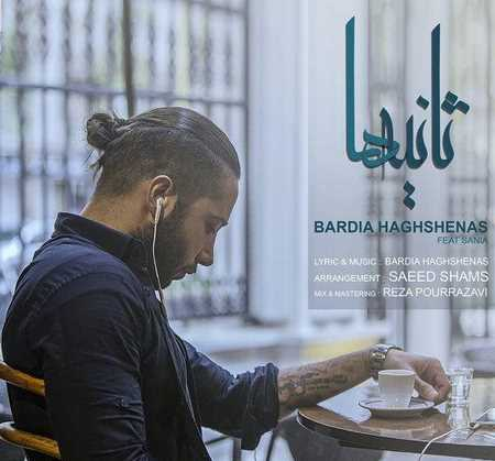 https://up.mybia4music.com/music/94/10/Bardia%20Haghshenas%20-%20Sanieha%20%28Ft%20Sania%29.jpg