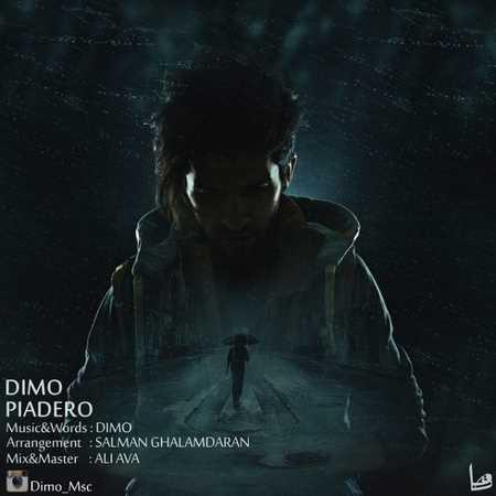 https://up.mybia4music.com/music/94/10/Dimo%20-%20Piadero.jpg