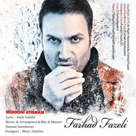 https://up.mybia4music.com/music/94/10/Farhad%20Fazeli%20-%20Midooni%20Atisham.jpg