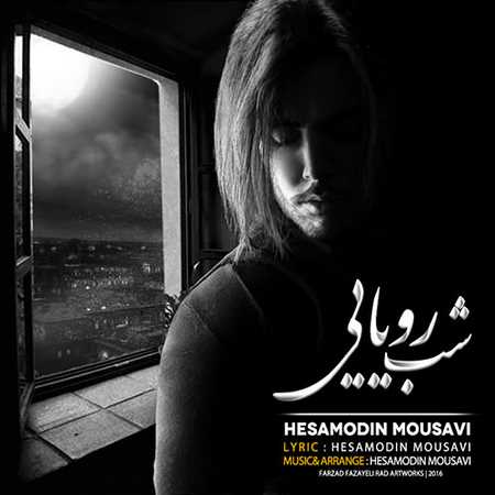 https://up.mybia4music.com/music/94/10/Hesamodin%20Mousavi%20-%20Shabe%20Royayi.jpg