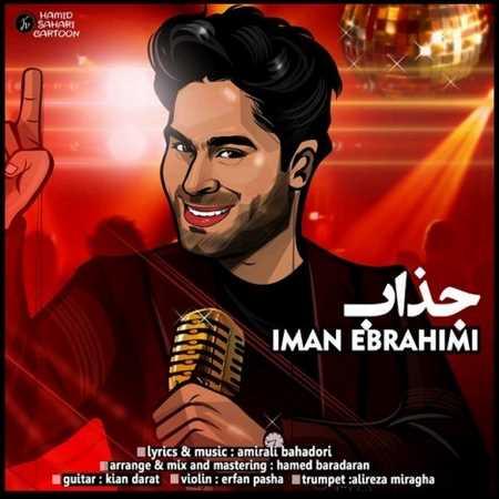 https://up.mybia4music.com/music/94/10/Iman%20Ebrahimi%20-%20Jazzab.jpg