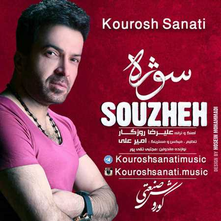 https://up.mybia4music.com/music/94/10/Kourosh%20Sanati%20-%20Soozhe.jpg