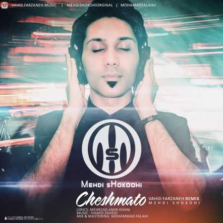 https://up.mybia4music.com/music/94/10/Mehdi%20Shokoohi%20-%20Cheshmato.jpg