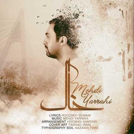 https://up.mybia4music.com/music/94/10/Mehdi%20Yarrahi%20-%20Khak.jpg