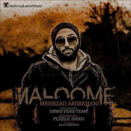 https://up.mybia4music.com/music/94/10/Mehrzad%20Amirkhani%20-%20Maloome.jpg