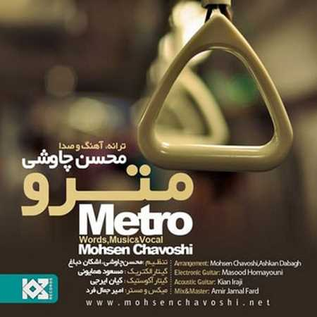 https://up.mybia4music.com/music/94/10/Mohsen%20Chavoshi%20-%20Metro.jpg