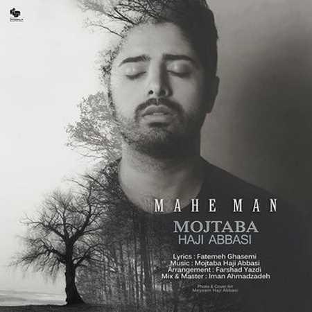 https://up.mybia4music.com/music/94/10/Mojtaba%20Haji%20Abbasi%20-%20Mahe%20Man.jpg