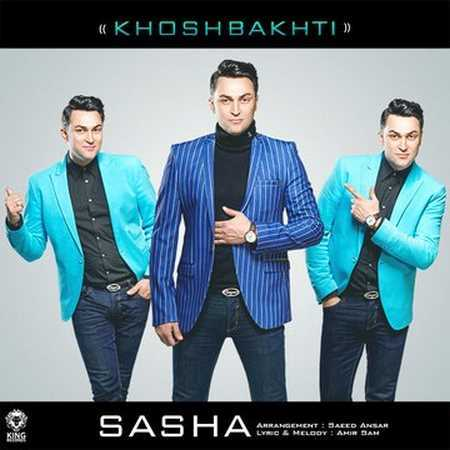 https://up.mybia4music.com/music/94/10/Sasha%20-%20Khoshbakhti.jpg