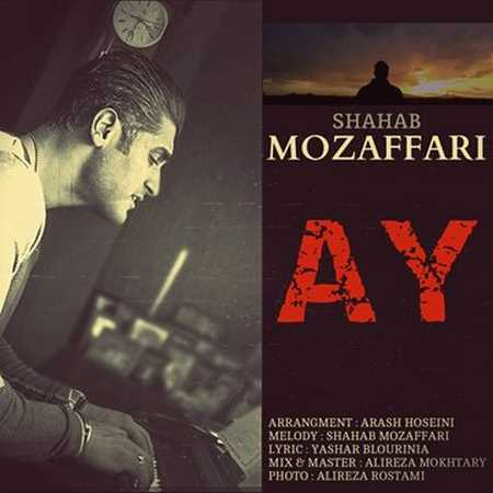 https://up.mybia4music.com/music/94/10/Shahab%20Mozaffari%20-%20Ay.jpg
