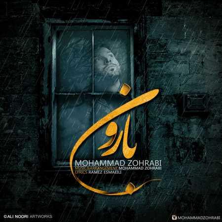 https://up.mybia4music.com/music/94/10/cover-Mohammad%20Zohrabi-Baroon.jpg