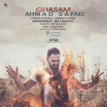 https://up.mybia4music.com/music/94/11/Ahmad%20Safaei%20-%20Ghasam.jpg