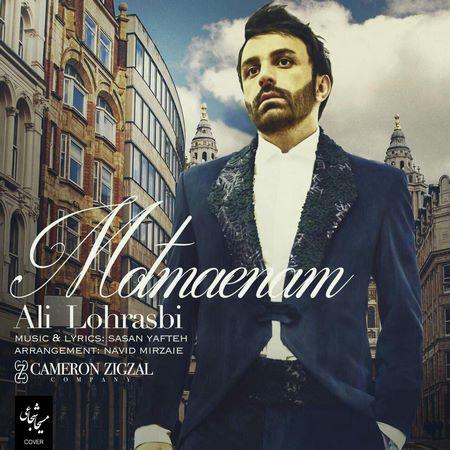https://up.mybia4music.com/music/94/11/Ali%20Lohrasbi%20-%20Motmaenam.jpg