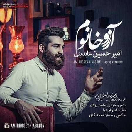 https://up.mybia4music.com/music/94/11/Amirhoseyn%20Abedini%20-%20Arezoo%20Khanoom.jpg