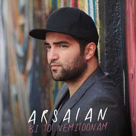 https://up.mybia4music.com/music/94/11/Arsalan%20-%20Bi%20To%20Nemitoonam.jpg