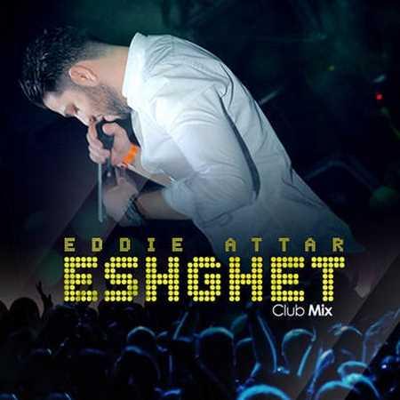 https://up.mybia4music.com/music/94/11/Eddie%20Attar%20-%20Eshghet.jpg