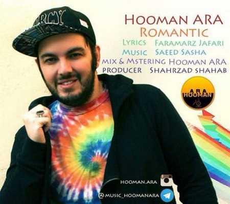 https://up.mybia4music.com/music/94/11/Hooman-Ara-Romantic.jpg