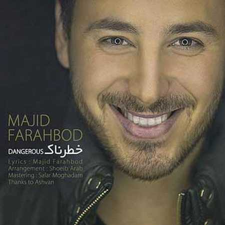https://up.mybia4music.com/music/94/11/Majid%20Farahbod%20-%20Khatarnak.jpg
