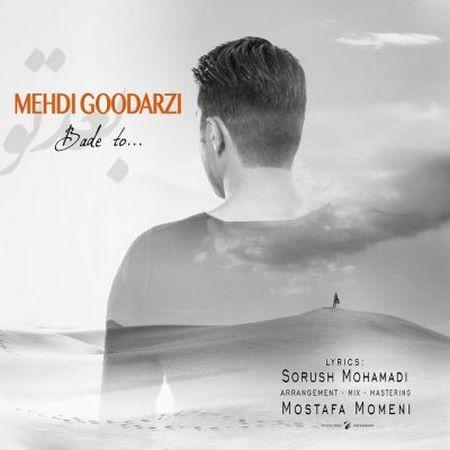 https://up.mybia4music.com/music/94/11/Mehdi-Goodarzi-Bade-To.jpg