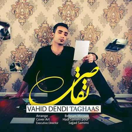 https://up.mybia4music.com/music/94/11/Vahid-Dendi-Taghas.jpg