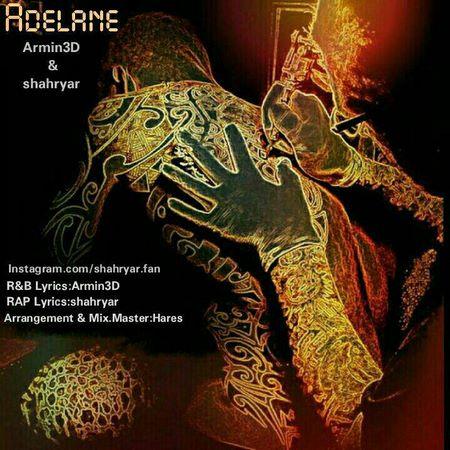 https://up.mybia4music.com/music/94/12/Adelane-Armin3D%20%26%20shahryar.jpg