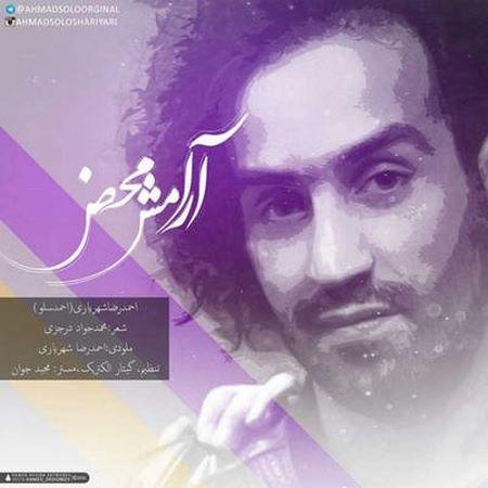 https://up.mybia4music.com/music/94/12/Ahmad%20Solo-Arameshe%20Mahz.jpg