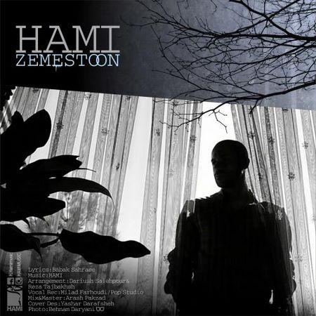 https://up.mybia4music.com/music/94/12/Hami%20-%20Zemestoon.jpg