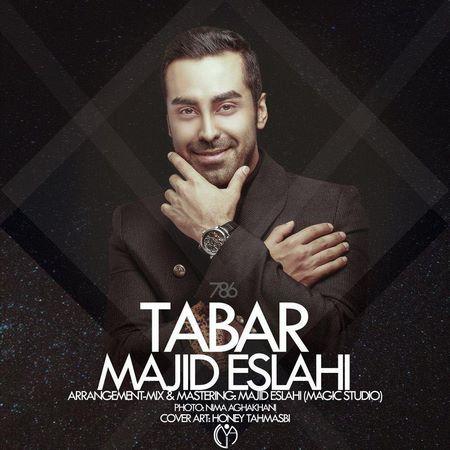 https://up.mybia4music.com/music/94/12/Majid%20Eslahi%20-%20Tabar.jpg