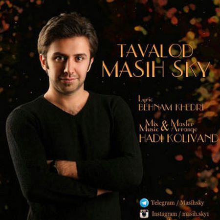 https://up.mybia4music.com/music/94/12/Masih-Sky-Tavalod.jpg