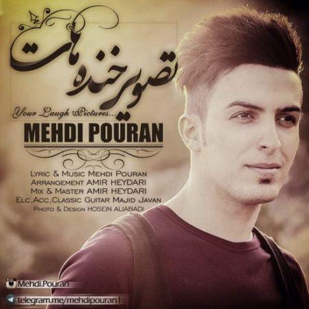 https://up.mybia4music.com/music/94/12/Mehdi%20Pouran%20-%20Tasvire%20Khandehat.jpg