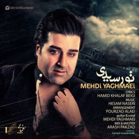 https://up.mybia4music.com/music/94/12/Mehdi%20Yaghmaei%20%96%20To%20Residi.jpg