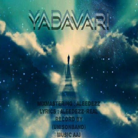 https://up.mybia4music.com/music/94/12/Unisonband-Yadavari.jpg