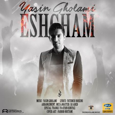 https://up.mybia4music.com/music/94/12/Yasin%20Gholami-Eshgham.jpg