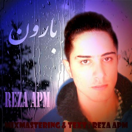 https://up.mybia4music.com/music/94/12/reza%20APM%20-%20Baroon.jpg