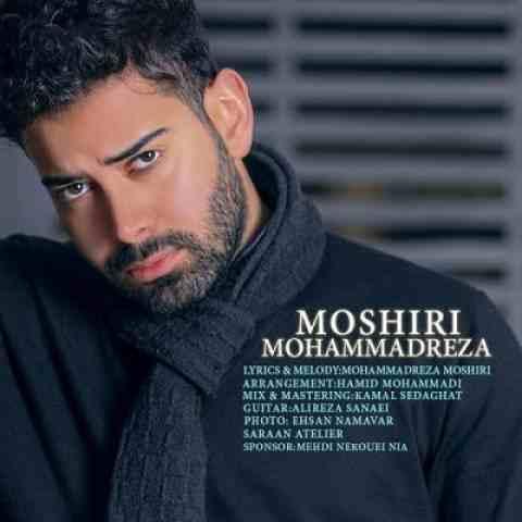 https://up.mybia4music.com/music/94/2/142997954855028913mohammadreza-moshiri-mikhamet.jpg