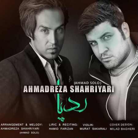 https://up.mybia4music.com/music/94/2/Ahmadreza%20Shahriyari%20-%20Rade%20Pa.jpg