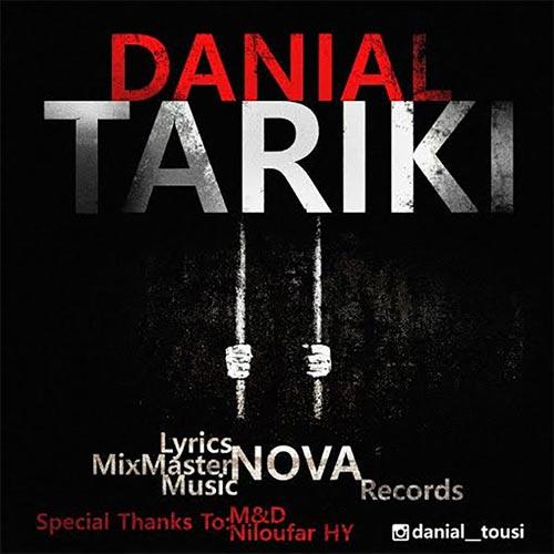 https://up.mybia4music.com/music/94/2/Danial-Tariki.jpg